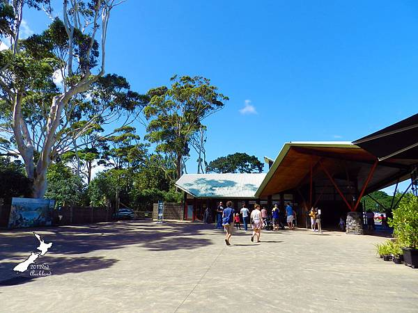 Auckiand Zoo