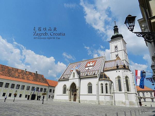 Zagreb