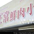 20110416-094004-022.JPG