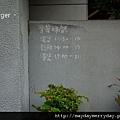 20120407-131649-011