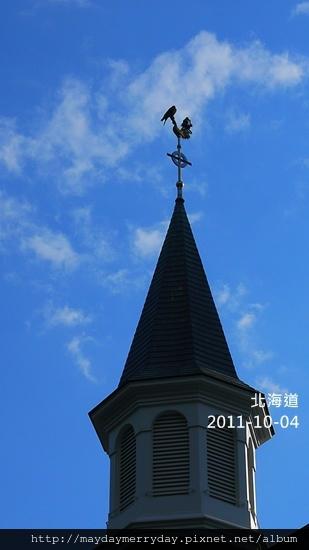 GF2 644-20111004-082434