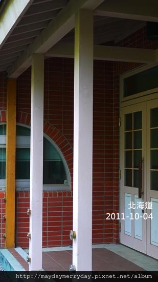 GF2 650-20111004-082919