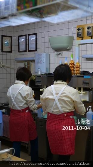 GF2 657-20111004-083933