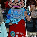 GF2 732-20111004-101247