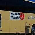 GF2 770-20111004-104302