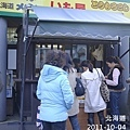 GF2 850-20111004-162350