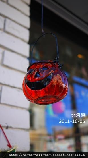 GF2 1110-20111005-124644