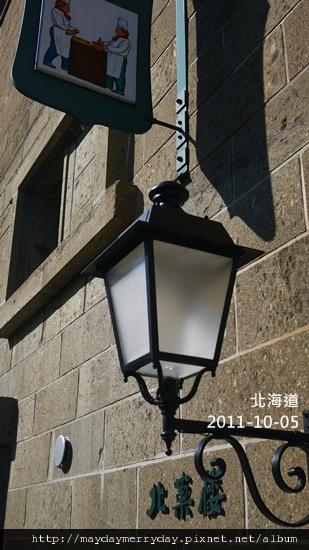 GF2 1120-20111005-130700