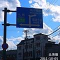 GF2 1124-20111005-130812