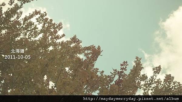 GF2 1257-20111005-161049