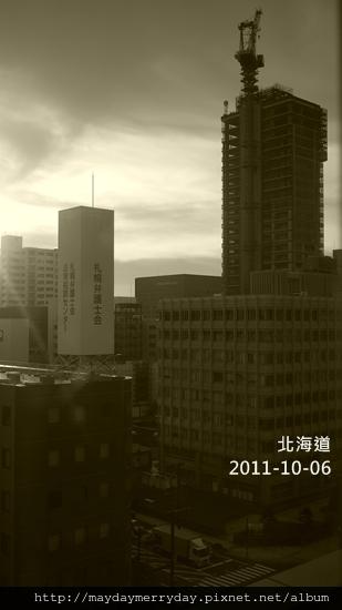 GF2 1335-20111006-063221
