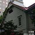 GF2 1344-20111006-082457