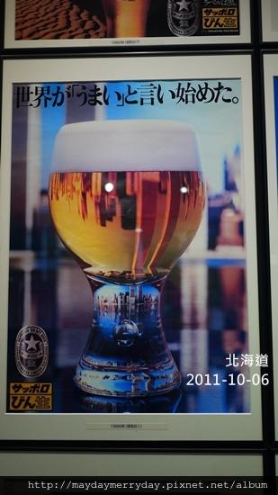 GF2 1380-20111006-094939