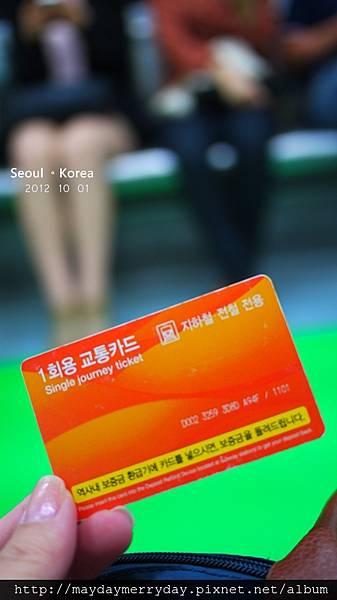 20121001-215850-263
