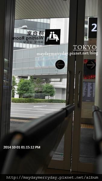 20141001-131512-004.JPG