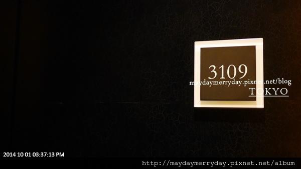 20141001-153713-051.JPG