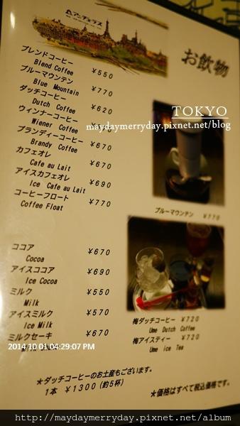 20141001-162907-073.JPG