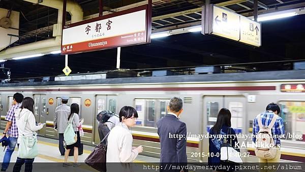 20151001-144027-021.JPG