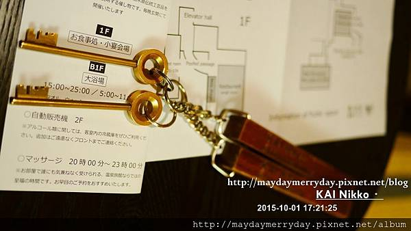 20151001-172125-041.JPG