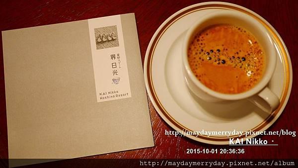 20151001-203636-120.JPG