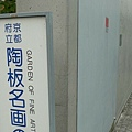 20101003-104941-115.JPG