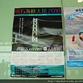 20101004-085723-126.JPG