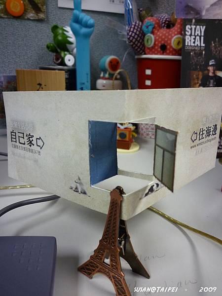 20090808-025311-006.JPG