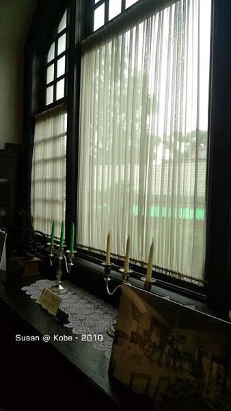 20101004-102355-010.JPG