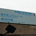 20101004-084152-110.JPG