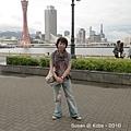 20101003-164242-007.JPG