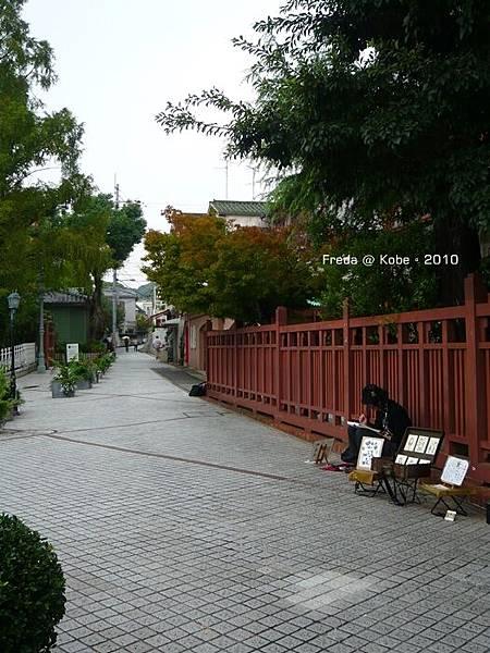 20101004-101601-097.JPG