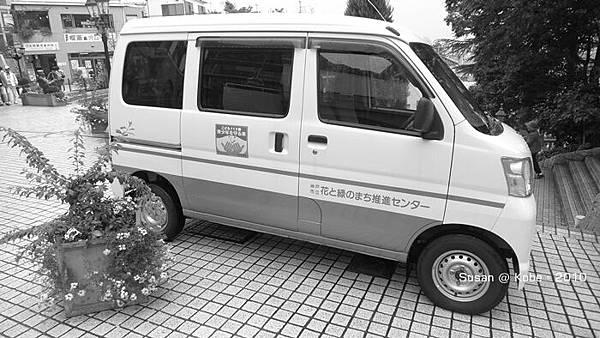 20101004-104509-042.JPG
