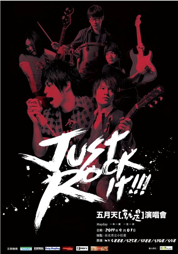 just rock it!.jpg