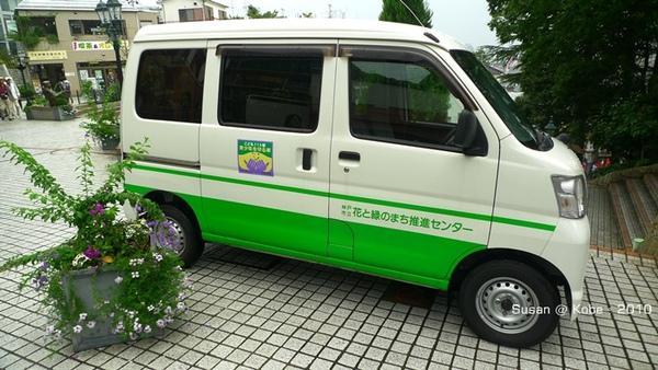 20101004-104510-043.JPG