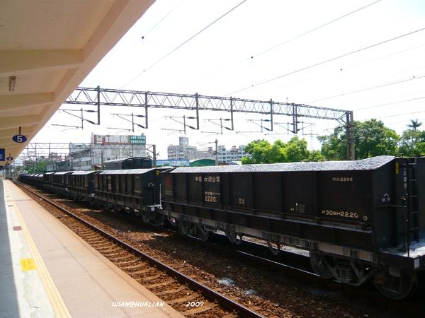 20090627-100839-004.JPG