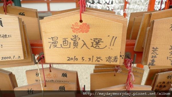 20101003-100401-025.JPG
