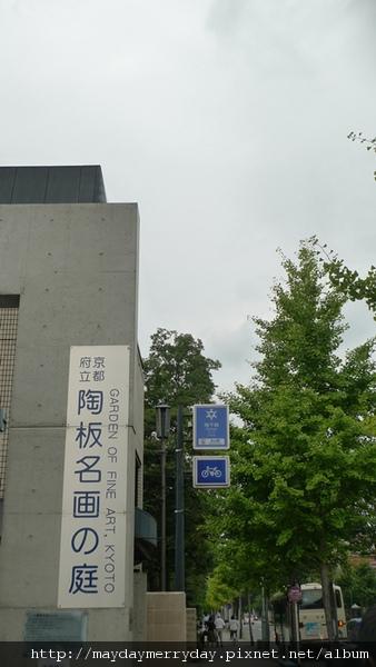 20101003-103312-001.JPG