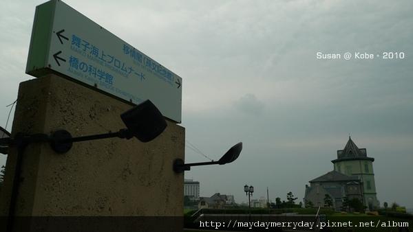 20101004-084701-059.JPG