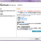 SQL1-1