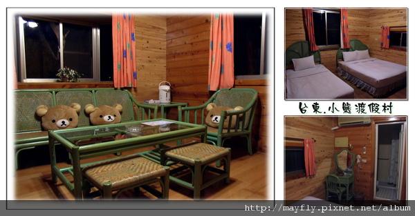 小熊渡假村-屋內