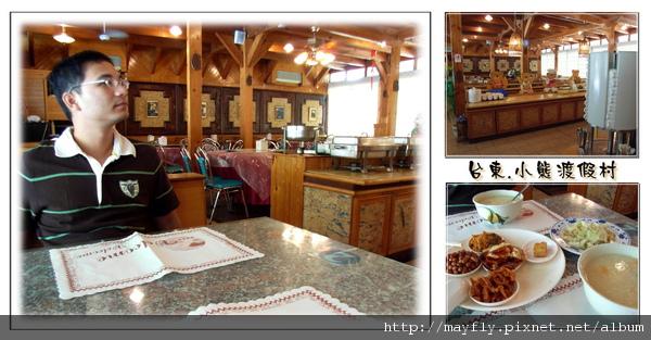 餐廳-我們是VIP,只有我們兩個客人