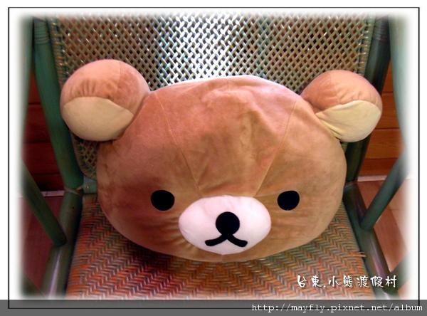 好想要的小熊(便利屋有賣唷^^)