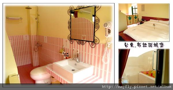 半開放的浴室~被他的粉紅色系吸引