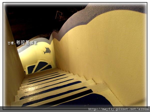 當初就是被這個階梯吸引
