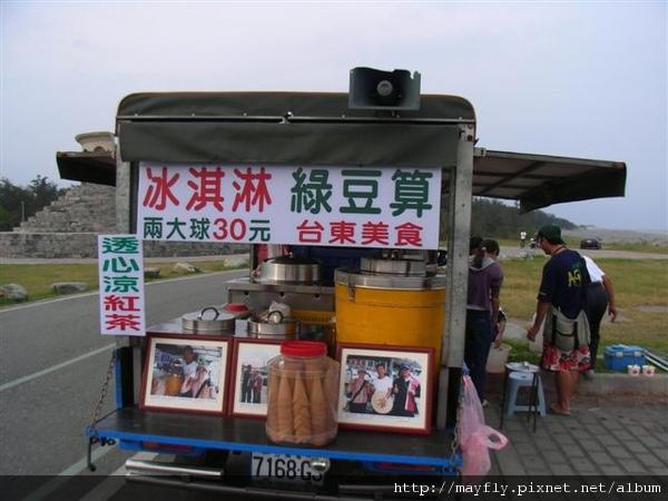 富岡漁港綠豆算