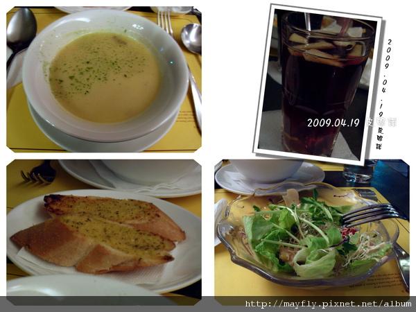 濃湯+麵包+莎拉+水果冰茶