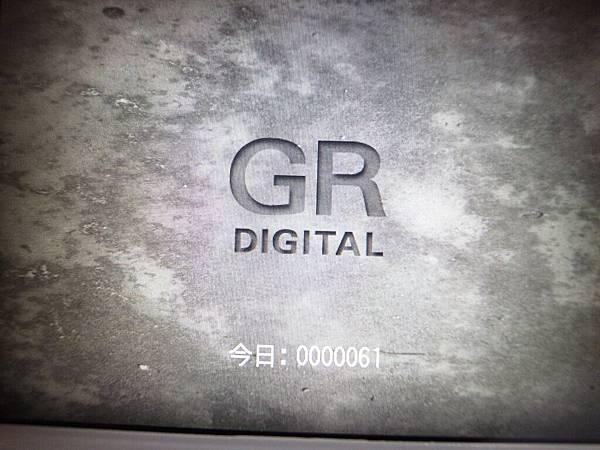 R0017467.JPG