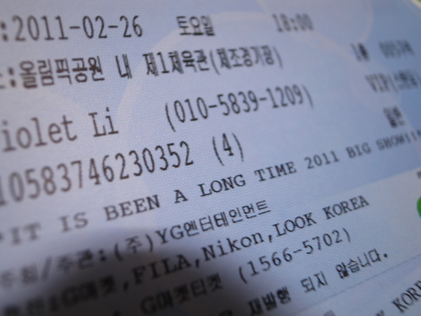 R0015467.JPG