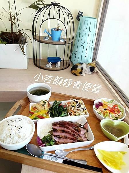 2018721 小杏韻輕食便當_180723_0001.jpg