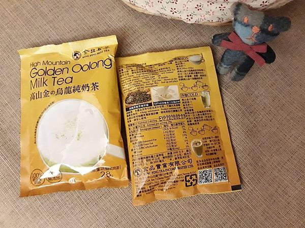 高山金烏龍純奶茶_180919_0003.jpg